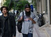 Iran Bans Government Bodies from Using Foreign Message Apps