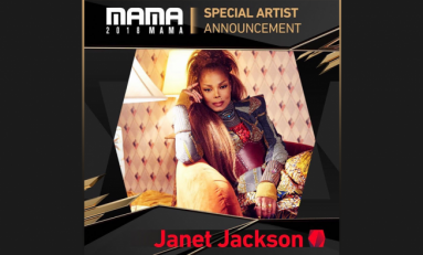 Janet Jackson Receives Worldwide Inspiration Award